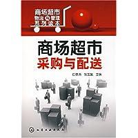 http://ec4.images-amazon.com/images/I/51%2BcPhwdtOL._AA200_.jpg