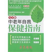 http://ec4.images-amazon.com/images/I/51%2BcVEoSR6L._AA200_.jpg