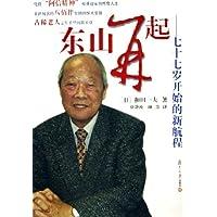 http://ec4.images-amazon.com/images/I/51%2Bcb7XDfeL._AA200_.jpg