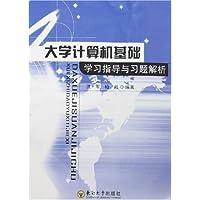 http://ec4.images-amazon.com/images/I/51%2BdIOpLNpL._AA200_.jpg