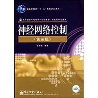 http://ec4.images-amazon.com/images/I/51%2BdV1boKcL._AA200_.jpg