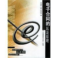 http://ec4.images-amazon.com/images/I/51%2Bda6REOiL._AA200_.jpg