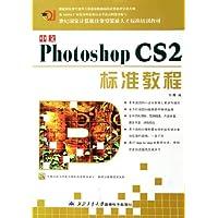http://ec4.images-amazon.com/images/I/51%2BeqkMaRPL._AA200_.jpg