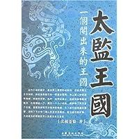 http://ec4.images-amazon.com/images/I/51%2BevpijQgL._AA200_.jpg
