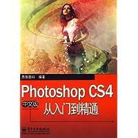 http://ec4.images-amazon.com/images/I/51%2Bf3Ki1jmL._AA200_.jpg