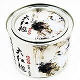 风雅苑 水月观音 大红袍 茶叶 50g 武夷山 正品 岩茶 乌龙茶 礼盒 礼品-图片