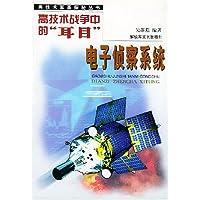 http://ec4.images-amazon.com/images/I/51%2BfMXwNSQL._AA200_.jpg