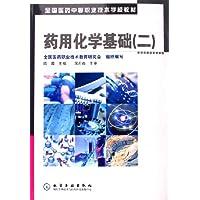 http://ec4.images-amazon.com/images/I/51%2BfbQ%2BgRhL._AA200_.jpg