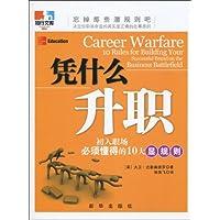 http://ec4.images-amazon.com/images/I/51%2BgVfnjejL._AA200_.jpg