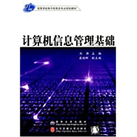 http://ec4.images-amazon.com/images/I/51%2BgW3MBDRL._AA200_.jpg