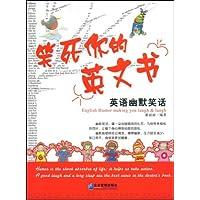 http://ec4.images-amazon.com/images/I/51%2BgqMtedpL._AA200_.jpg