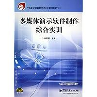 http://ec4.images-amazon.com/images/I/51%2BguijKzWL._AA200_.jpg