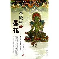 http://ec4.images-amazon.com/images/I/51%2BhSfG-fqL._AA200_.jpg