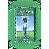 http://ec4.images-amazon.com/images/I/51%2BhpqZ5H1L._AA200_.jpg