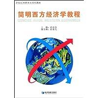 http://ec4.images-amazon.com/images/I/51%2BiVgn6D8L._AA200_.jpg