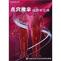 http://ec4.images-amazon.com/images/I/51%2BjLkQHXnL._AA200_.jpg