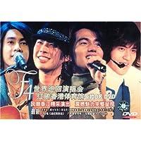 http://ec4.images-amazon.com/images/I/51%2BjX%2B6MieL._AA200_.jpg