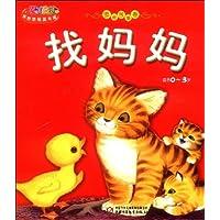 http://ec4.images-amazon.com/images/I/51%2BjmRd2RfL._AA200_.jpg