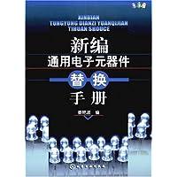 http://ec4.images-amazon.com/images/I/51%2Bjsl5qpiL._AA200_.jpg