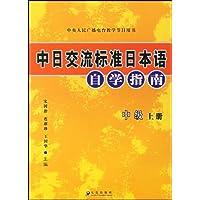 http://ec4.images-amazon.com/images/I/51%2BkZsoduTL._AA200_.jpg