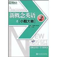 http://ec4.images-amazon.com/images/I/51%2BkdzDfO9L._AA200_.jpg