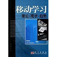 http://ec4.images-amazon.com/images/I/51%2BkjZSnU2L._AA200_.jpg