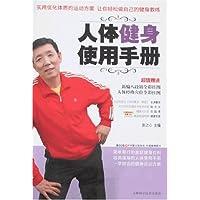 http://ec4.images-amazon.com/images/I/51%2BkmCRhb5L._AA200_.jpg