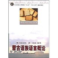 http://ec4.images-amazon.com/images/I/51%2BkoCsbsUL._AA200_.jpg