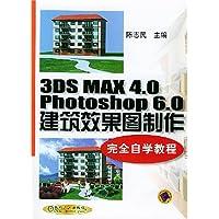 http://ec4.images-amazon.com/images/I/51%2Bl5r78u5L._AA200_.jpg