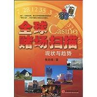 http://ec4.images-amazon.com/images/I/51%2Blgppf5%2BL._AA200_.jpg