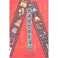 http://ec4.images-amazon.com/images/I/51%2Bllxa97WL._AA200_.jpg