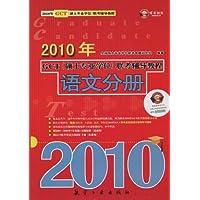 http://ec4.images-amazon.com/images/I/51%2BlsIGt%2BiL._AA200_.jpg