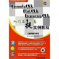 http://ec4.images-amazon.com/images/I/51%2Blsl5wuYL._AA200_.jpg