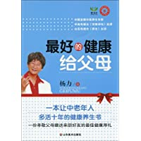 http://ec4.images-amazon.com/images/I/51%2Bltg2hyvL._AA200_.jpg
