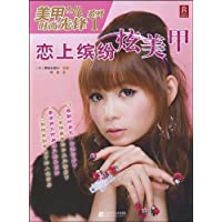 http://ec4.images-amazon.com/images/I/51%2BmMcTd%2BNL._AA200_.jpg