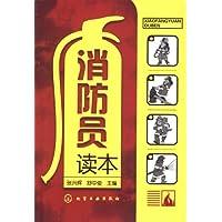 http://ec4.images-amazon.com/images/I/51%2BmafHeH7L._AA200_.jpg