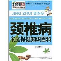 http://ec4.images-amazon.com/images/I/51%2Bmq0xYe2L._AA200_.jpg