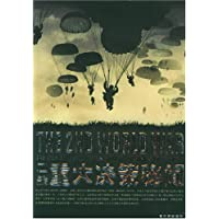 http://ec4.images-amazon.com/images/I/51%2BmtP7NL1L._AA200_.jpg