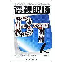 http://ec4.images-amazon.com/images/I/51%2Bmug%2B013L._AA200_.jpg