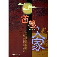http://ec4.images-amazon.com/images/I/51%2BnsNmcC7L._AA200_.jpg