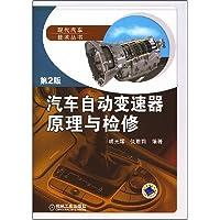 http://ec4.images-amazon.com/images/I/51%2Bo3mgtxBL._AA200_.jpg