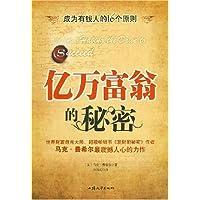 http://ec4.images-amazon.com/images/I/51%2BoEiC9rxL._AA200_.jpg