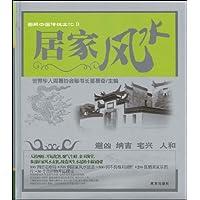 http://ec4.images-amazon.com/images/I/51%2BpT30dDlL._AA200_.jpg