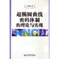 http://ec4.images-amazon.com/images/I/51%2BpqIdbWxL._AA200_.jpg