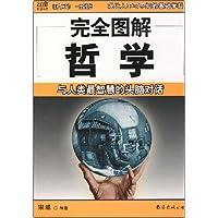 http://ec4.images-amazon.com/images/I/51%2BqA47L%2BoL._AA200_.jpg