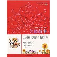http://ec4.images-amazon.com/images/I/51%2BqevX%2BJVL._AA200_.jpg