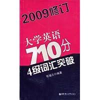 http://ec4.images-amazon.com/images/I/51%2BqocD5TiL._AA200_.jpg