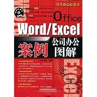 http://ec4.images-amazon.com/images/I/51%2Br72E6L4L._AA200_.jpg