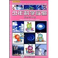http://ec4.images-amazon.com/images/I/51%2BrgwD9qVL._AA200_.jpg