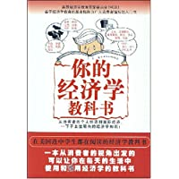 http://ec4.images-amazon.com/images/I/51%2Bs61OOiML._AA200_.jpg